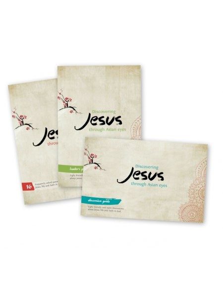 Discovering Jesus 3 Covers
