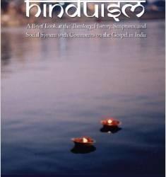 Hinduism by H L Richard
